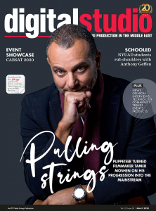 Digital Studio Middle East - March 2020