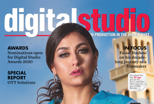 Subscribe to Digital Studio Middle East