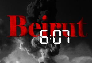 MBC unveils 15 feature production based on Beirut port blast