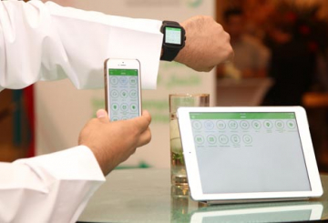 DEWA launches Samsung app