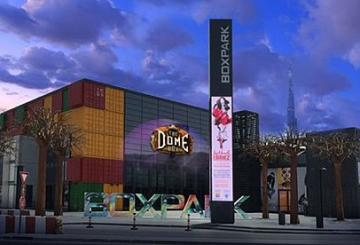 Dubai developer to launch 360-degree cinema