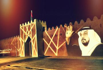 Action Impact delivers Qasr al Muwaiji opening