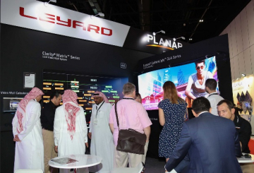 Expo 2020 to be showcase for audiovisual tech