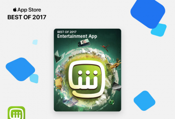 MBC Group's SHAHID named one of the best apps of 2017 in MENA by Apple
