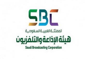 SBC drama channel to launch in Ramadan