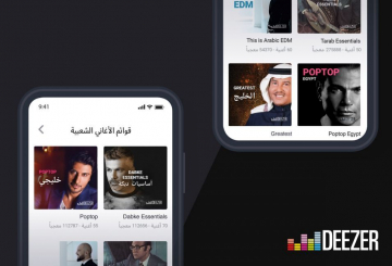 Music streaming service Deezer now available across MENA region