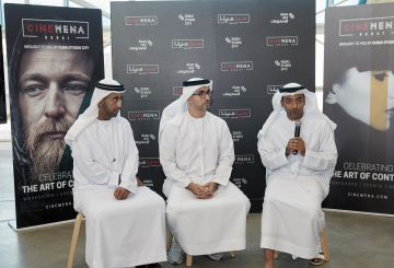 Dubai Studio City launches CineMENA initiative