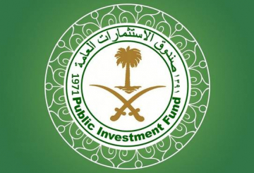 Saudi PIF rebrands entertainment subsidiary and appoints CEO