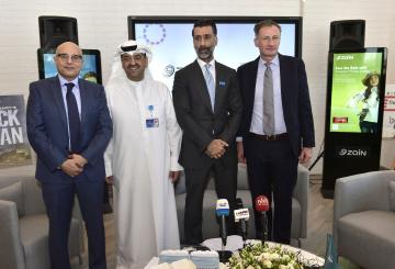 Zain launches Amazon Prime in Kuwait