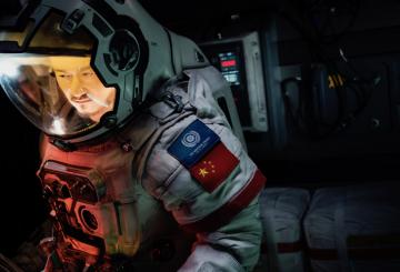 Netflix acquires Chinese sci-fi blockbuster