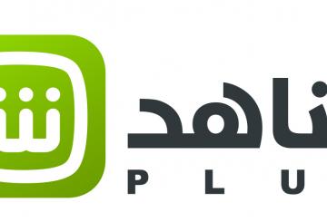 Shahid partners with e-voucher distribution platform Mintroute