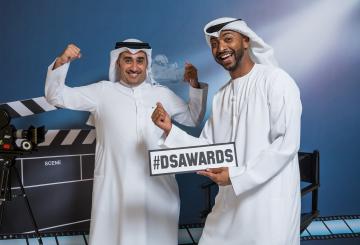 Shortlist of Digital Studio Awards 2020 REVEALED