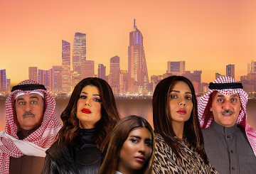Netflix will release four TV dramas during Ramadan