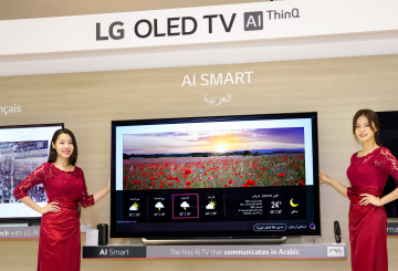 LG launches new TVs designed to support a range of Arabic dialects