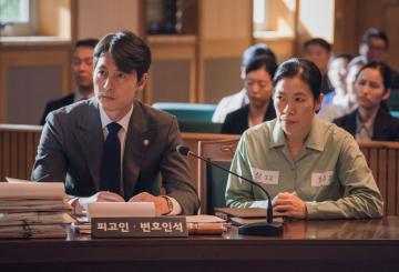 Four-day Korean film fest in Abu Dhabi