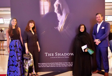 In pictures: Preview of Nayla Al Khaja's 'The Shahow'