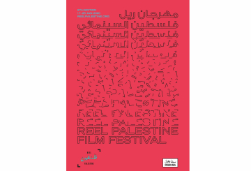 Cinema Akil brings back the 6th Reel Palestine Film Festival
