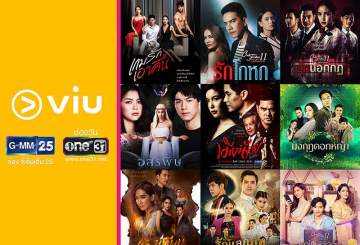 Viu's new partnership with GMM Grammy brings premium Thai content