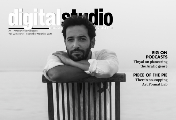 Latest issue of Digital Studio Middle East out now