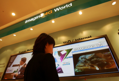 4G multimedia services 'to generate $70b by 2014'
