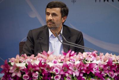 Tehran shuts down 'anti-revolutionary' channel