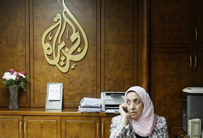 Al Jazeera mobile site hacked