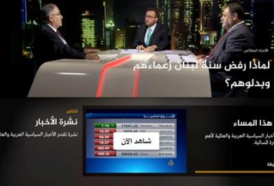 Al Jazeera Arabic now available on Apple TV