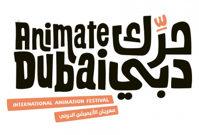Deadline extended for Dubai animation festival