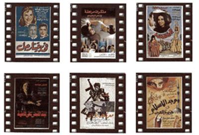 DIFF to launch Arab Cinema book