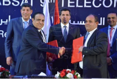 Arabsat inks deal with ONT for Tunisian platform