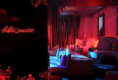 IN PICS: Inside Istanbul's Billionaire nightclub