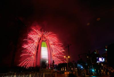 Sparkling Celebration