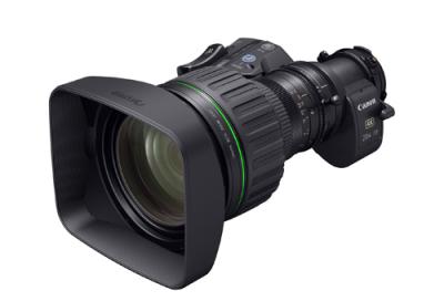 Canon unveils CJ20ex7.8B