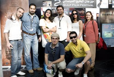 Gulf Film Fest showcases top Arab film talent