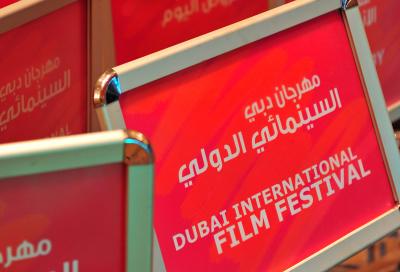 VIDEO: DIFF 2009 Film Market seminar