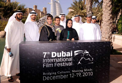 DIFF 10th anniversary registration opens