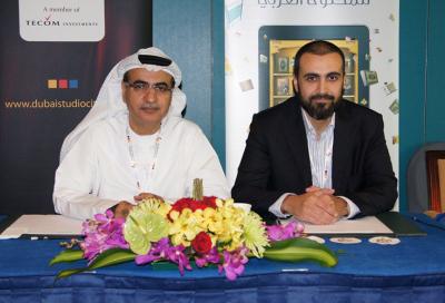 Smart phones open doors for Arabic content
