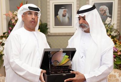 DMI and HCT tie for UAE media training scheme
