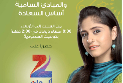 Zee Alwan expands dubbed Arabic content