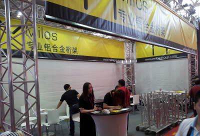 MILOS at PALM Expo in Beijing