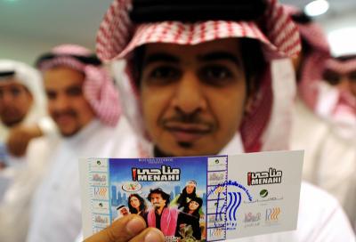 Jeddah Film Fest gets go ahead despite protests