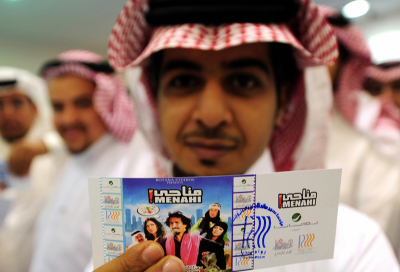 Saudi filmmakers slam film fest cancellation