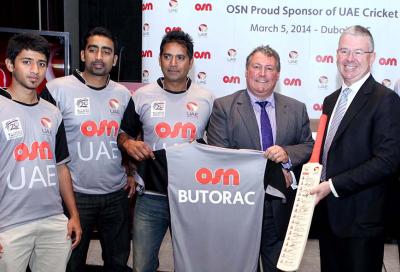 OSN sponsors UAE national cricket team