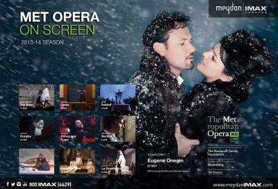 Opera comes to Meydan IMAX