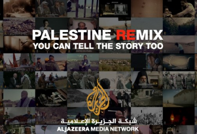 Now anyone can report on Palestine with Al Jazeera