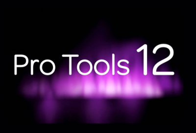 Pro Tools 12 now available