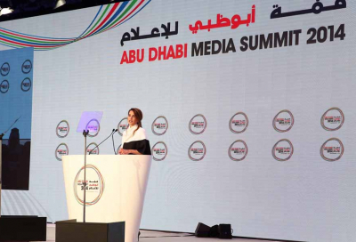 ADMS opens in Abu Dhabi