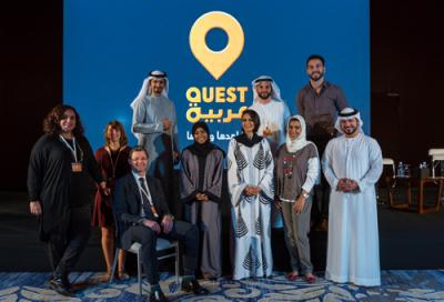 Quest Arabiya begins broadcasting
