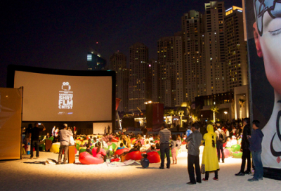 DIFF announces second Samsung Short Film Contest