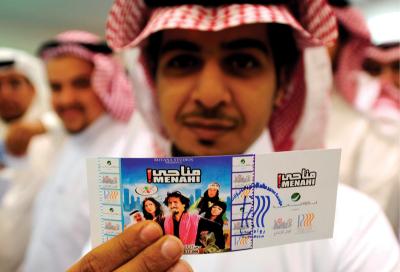 Saudi Entertainment Ventures to open seven cinemas in 2019